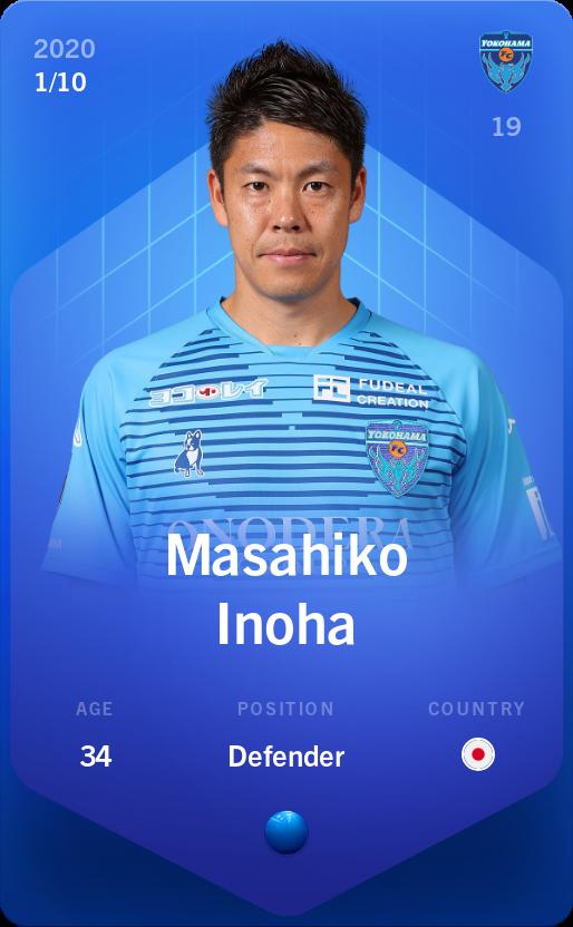 Masahiko Inoha 2020-21 • Super Rare 1/10